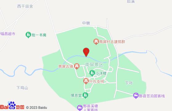 南屏景区-黄山地接社