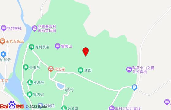 黄山旅游跟团三日游景点-宏村
