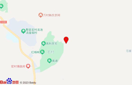 黄山旅游团四日游宏村景区交通