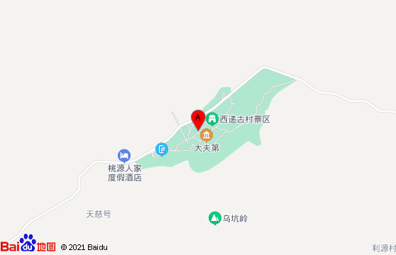 黄山旅游团四日游西递景区交通