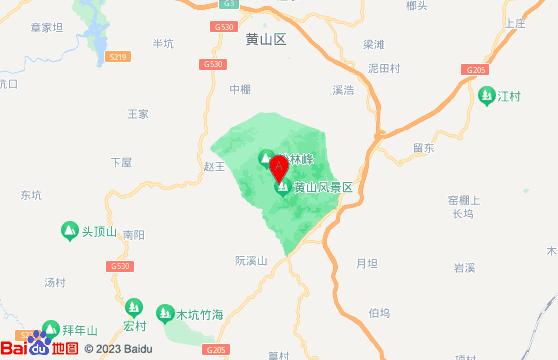 黄山六日游-黄山旅游团