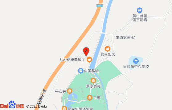 黃山旅游團交通指南-呈坎