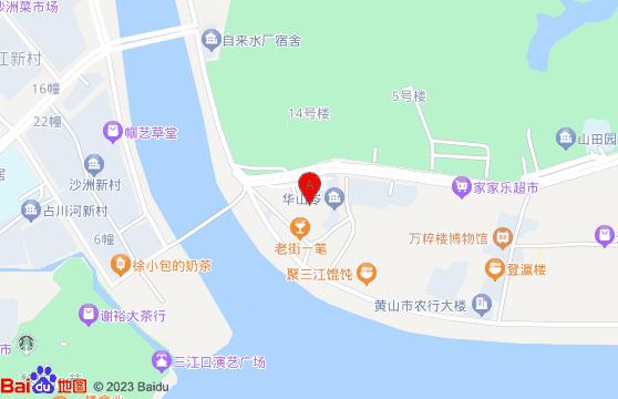屯溪老街-黃山旅游團三日游地圖