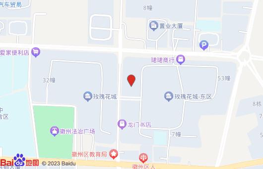 黃山維控網絡科技有限公司