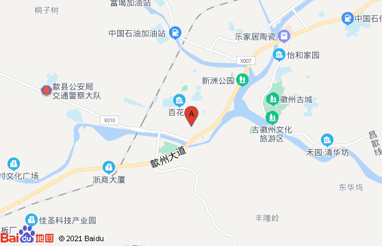 黄山旅游团景点-歙县徽州古城