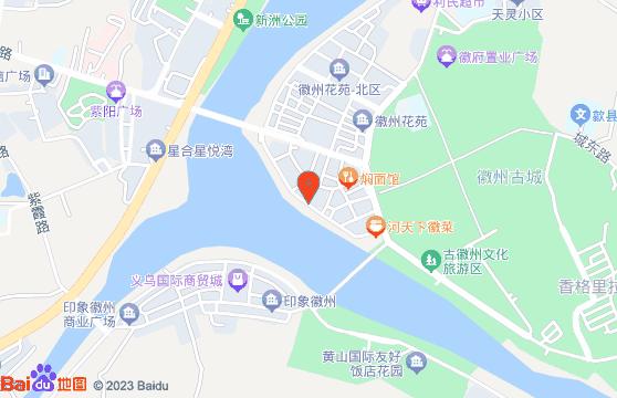 黄山旅游跟团一日游-徽州古城