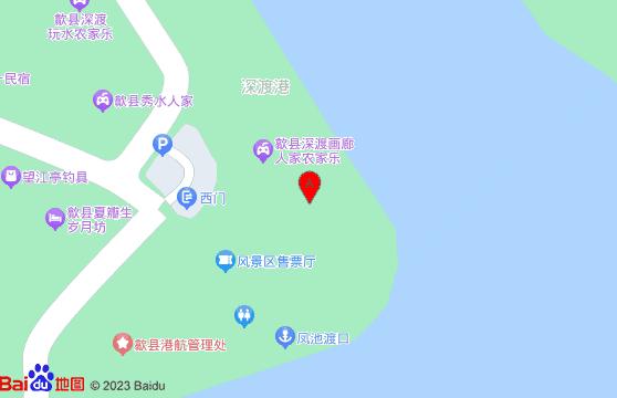 黄山旅游跟团一日游-新安江山水画廊