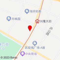 南京建邺光耀口腔诊所