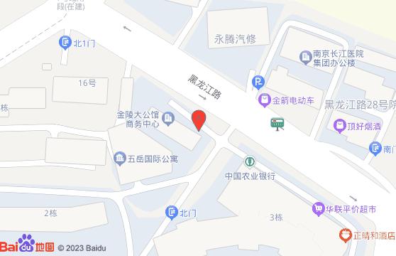 南京天壺茶樓