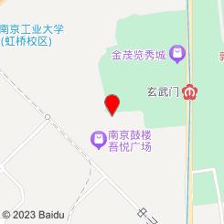 南京科发源医疗美容门诊部