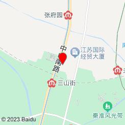 南京秦淮安安医疗美容诊所