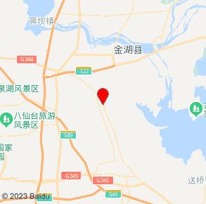 天长市华宏亮日杂店