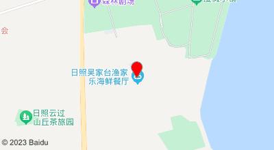 天天假日渔家 地图位置
