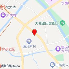 杭州占美医疗美容诊所