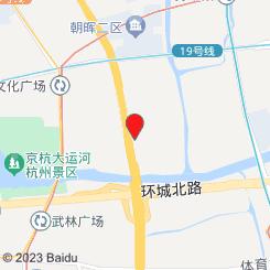 杭州雍禾植发