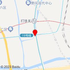 杭州安法医疗美容诊所