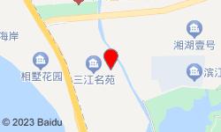 轻奢私密spa杭州总公司
