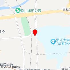 杭州昕微医疗美容诊所