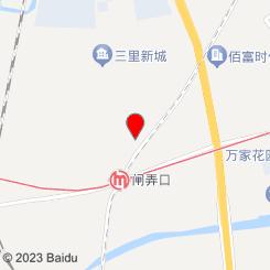 杭州市吴云才口腔诊所