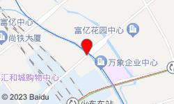 杭州男士spa休闲会所(杭州男士养生会所)