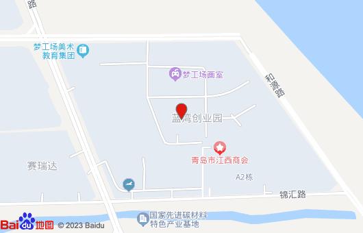 青島凱吉爾電子有限公司