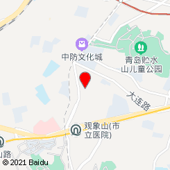 青岛交通医院整形美容科