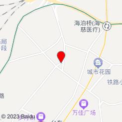 青岛康苑医院整形美容中心