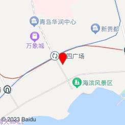 青岛福田医疗美容诊所