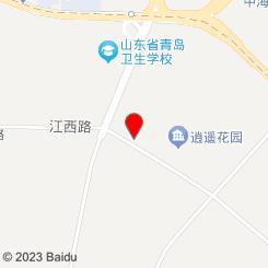 青岛幸中信国际医学美容中心