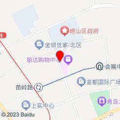 青岛瑞美国际医疗中心