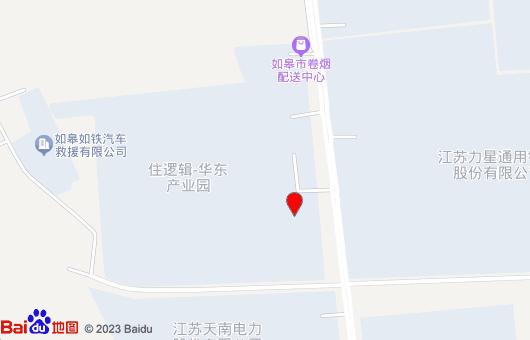 酒店家具定制工厂