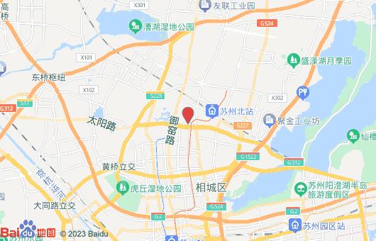 江苏友肯环境科技有限公司