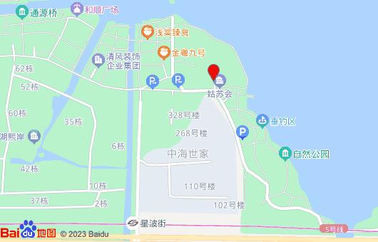 心馨心血管健康(苏州工业园区)基金会