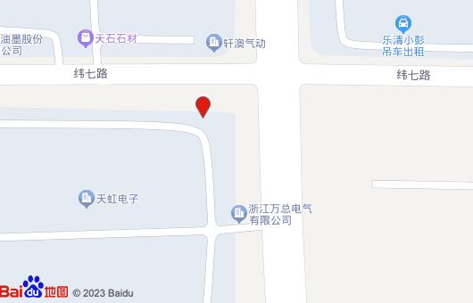 德力西集团弘宇防爆科技有限公司