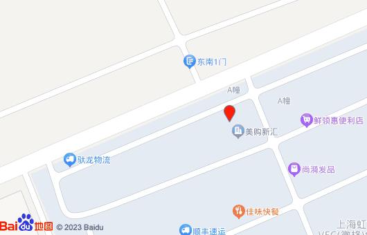 Lu Tai Stone