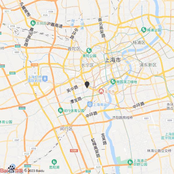 RIMOWA上海港汇恒隆店