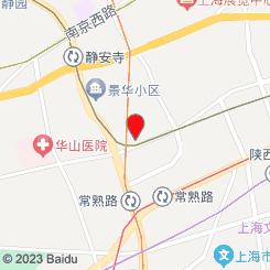域SPA 延平路店