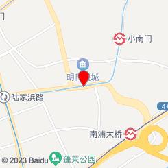 上海明桥医疗美容门诊部