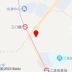 上海法思荟医疗美容门诊部