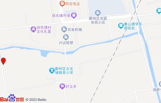 浙江光晋阀门有限公司