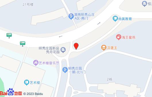 中祥尚美集团官网