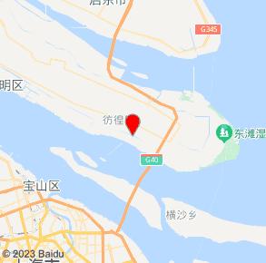 上海市崇明县天福茶叶商店