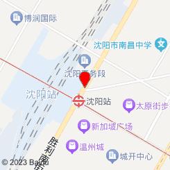 沈阳天桥中医院皮肤科
