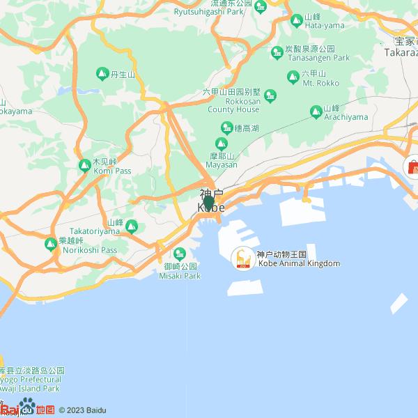 RIMOWA Store Kobe