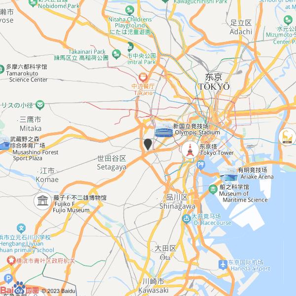 RIMOWA Shibuya - Tokyu main store