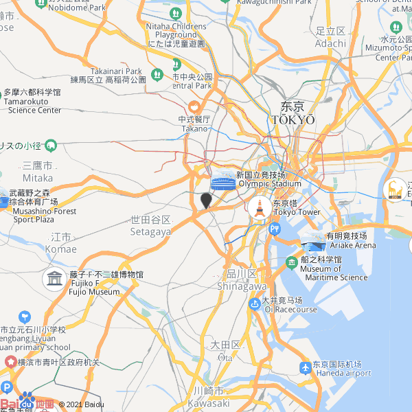 RIMOWA 西武渋谷店
