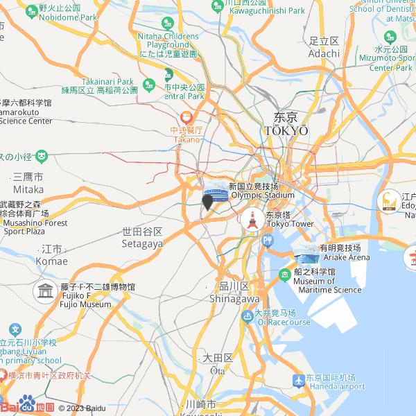 RIMOWA Store Omotesando