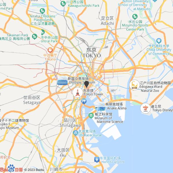 RIMOWA Store 銀座7丁目