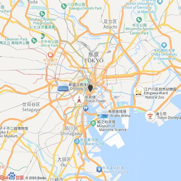 RIMOWA Matsuya Ginza main store