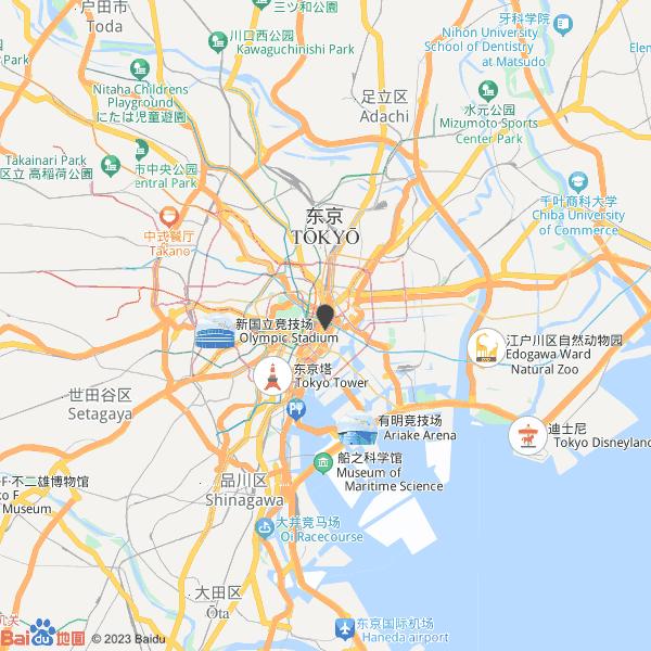 RIMOWA 髙島屋日本橋店